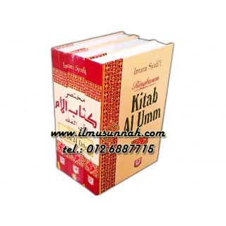 Ringkasan Kitab al-Umm