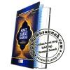 Sifat Zakat Nabi Shallallahu 'alaihi wa Sallam karya Syaikh al-'Utsaimin
