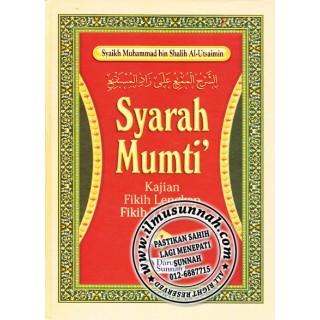 Syarah Mumti' karya Syaikh al-'Utsaimin