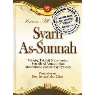 Syarh as-Sunnah karya Imam al-Baghawi (Jilid 5)