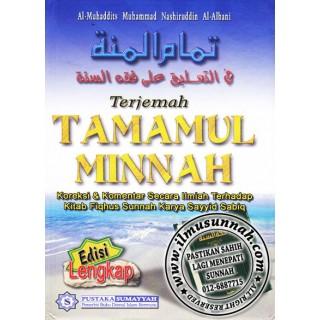 Tamamul Minnah, Komentar Ilmiyah Terhadap Kitab Fiqhus Sunnah Sayyid Sabiq