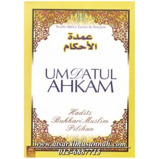 Umdatul Ahkam (Saiz Sederhana, Soft Cover)