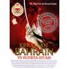 Kerajaan Bahrain VS Kudeta Syi'ah