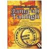 Mengenal Lebih Dekat Jama'ah Tabligh