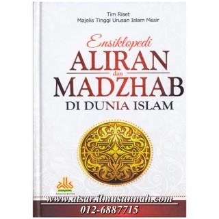 Ensiklopedi Aliran dan Mazhab di Dunia Islam