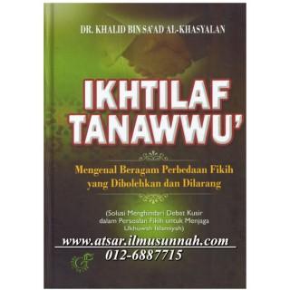 Ikhtilaf Tanawwu', Mengenal Beragam Perbedaan Fikih yang Dibolehkan dan Dilarang