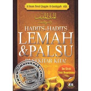 Hadits-hadits Lemah & Palsu Di Sekitar Kita (Terjemahan Al-Manaarul Muniif)
