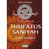 Tuhfatus Saniyah Syarah Ajrumiyah