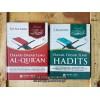 Dasar-dasar Ilmu Al-Qur'an dan Hadits (2 set buku)