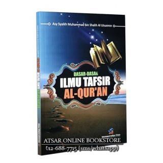 Dasar-dasar Ilmu Tafsir Al-Qur'an