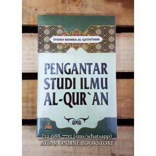 Pengantar Studi Ilmu Al-Qur'an (Soft Cover)
