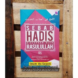 Sebab Hadis Diucapkan oleh Rasulullah Shallallahu 'alaihi wa Sallam