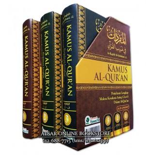 Kamus Al-Qur'an (Al-Mufrodat fi Ghoribil Quran karya Ar-Raghib Al-Asfahani)