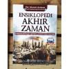Ensiklopedi Akhir Zaman (Cetakan Ummul Qura)