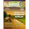 Majalah As-Sunnah Edisi Januari 2017