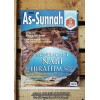Majalah As-Sunnah Edisi Ogos 2017 (Dzulqa'dah 1438H)