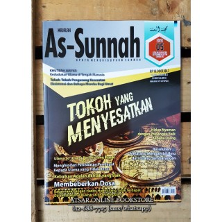 Majalah As-Sunnah Edisi September 2017 (Dzulhijjah 1438H)
