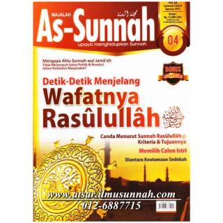 Majalah As-Sunnah Edisi Ogos 2015