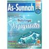 Majalah As-Sunnah Edisi April 2015M