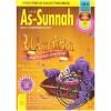 Majalah As-Sunnah Edisi Januari 2014