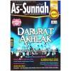 Majalah As-Sunnah Edisi Khusus Sya'ban dan Ramadhan 1436H (Jun/Julai 2015M)