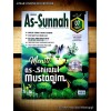 Majalah As-Sunnah Edisi November 2017 (Shafar 1439H)
