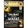Majalah As-Sunnah Edisi Khas Sya'ban/Ramadhan 1437 (Jun-Julai 2016)