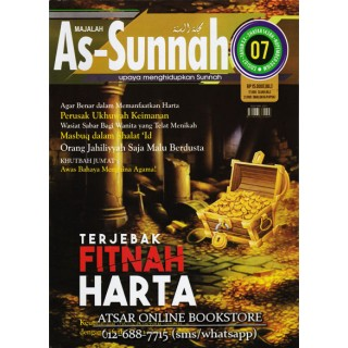 Majalah As-Sunnah Edisi November 2016 (Shafar 1438)