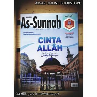 Majalah As-Sunnah Edisi Oktober 2017 (Muharram 1439H)