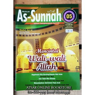Majalah As-Sunnah Edisi September 2016