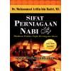 Sifat Perniagaan Nabi, Panduan Praktis Fiqih Perniagaan Islam