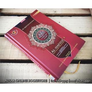 Al-Qur'an Al-Hafidz, Metode 3 Jam Hafal 1 Halaman Al-Qur'an