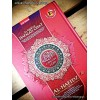 Al-Qur'an Al-Hafidz, Metode 3 Jam Hafal 1 Halaman Al-Qur'an (Cover Merah)