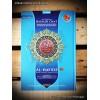 Al-Qur'an Al-Hafidz, Metode 3 Jam Hafal 1 Halaman Al-Qur'an (Cover Biru)
