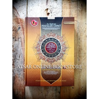 Al-Qur'an Al-Hafidz, Metode 3 Jam Hafal 1 Halaman Al-Qur'an (Cover Emas)