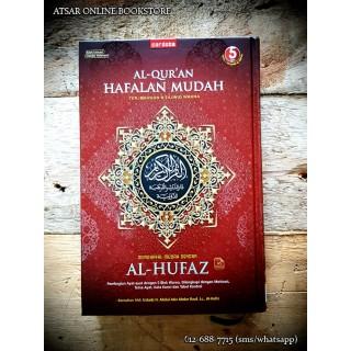 Al-Qur'an Al-Huffaz, Hafalan Mudah Disertakan Terjemahan, Tajwid dan Warna