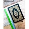 Mushaf Al-Qur'an Kecil Untuk Hafazan Resm Utsmani, 10.2cm x 7.1cm