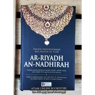 Ar-Riyadh An-Nadhirah, Untaian Nasihat Tentang Akidah, Akhlak, Adab, dan Disiplin Ilmu Agama