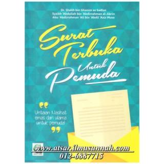 Surat Terbuka untuk Pemuda, Untaian Nasihat Emas Dari Ulama Untuk Pemuda!