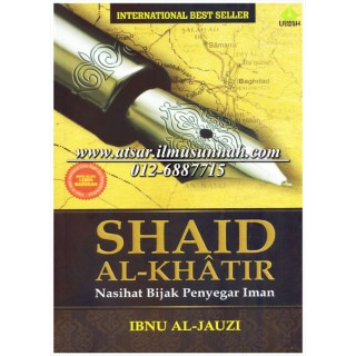 Shaid Al-Khathir, Nasihat Bijak Penyegar Iman (Karya Al-Imam Ibnul Jauzi)