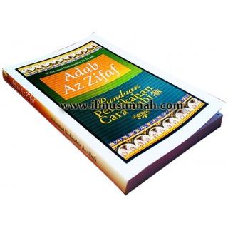 Adab Az-Zifaf, Panduan Pernikahan Cara Nabi