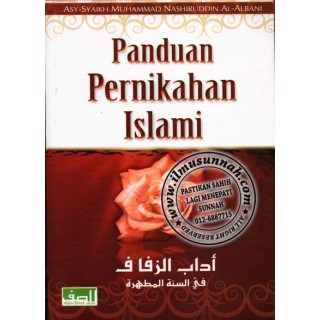 Adabuz-Zifaf, Panduan Pernikahan Islami