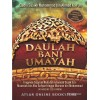 Daulah Bani Umayyah / Disarikan dari Kitab Al-Bidayah wan-Nihayah susunan Al-Hafiz Ibn Katsir