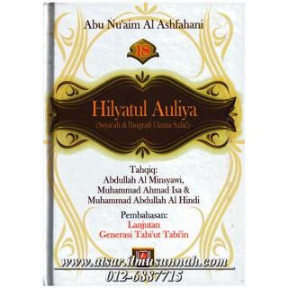Hilyatul Auliya' (Sejarah & Biografi Ulama Salaf) Jilid 18, Generasi Tabi-ut Tabi-in