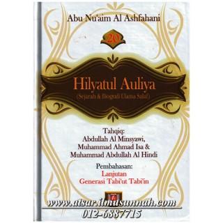 Hilyatul Auliya' (Sejarah & Biografi Ulama Salaf) Jilid 20, Generasi Tabi-ut Tabi-in