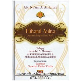 Hilyatul Auliya' (Sejarah & Biografi Ulama Salaf) Jilid 21, Generasi Tabi-ut Tabi-in