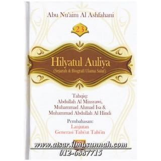 Hilyatul Auliya' (Sejarah & Biografi Ulama Salaf) Jilid 23, Generasi Tabi-ut Tabi-in