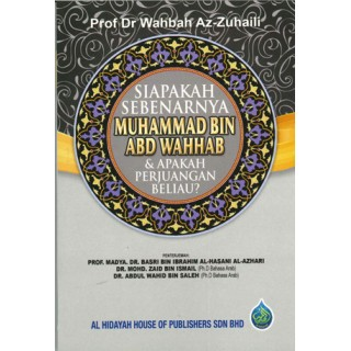 Siapakah Sebenarnya Muhammad bin Abd. Wahhab