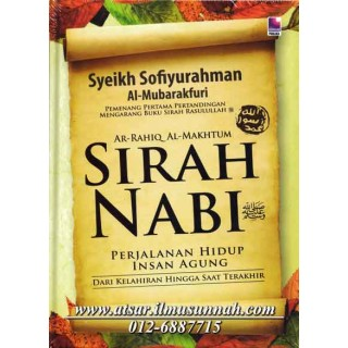 Ar-Rahiq Al-Makhtum - Sirah Nabi, Perjalanan Hidup Insan Yang Agung