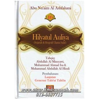 Hilyatul Auliya' (Sejarah & Biografi Ulama Salaf) Jilid 16, Generasi Tabi-ut Tabi-in